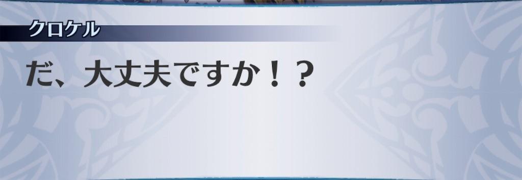 f:id:seisyuu:20190414182453j:plain