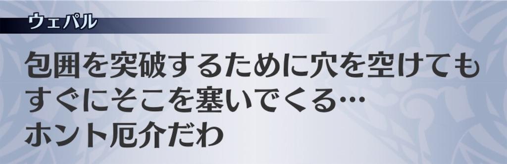 f:id:seisyuu:20190415022051j:plain