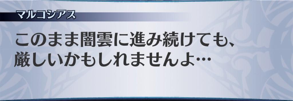 f:id:seisyuu:20190415022523j:plain