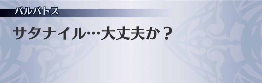 f:id:seisyuu:20190415023237j:plain