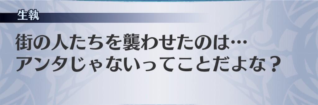 f:id:seisyuu:20190415023248j:plain