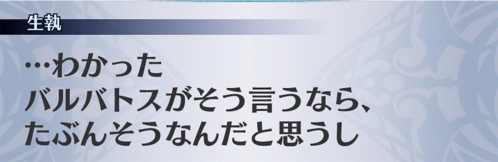 f:id:seisyuu:20190415024005j:plain