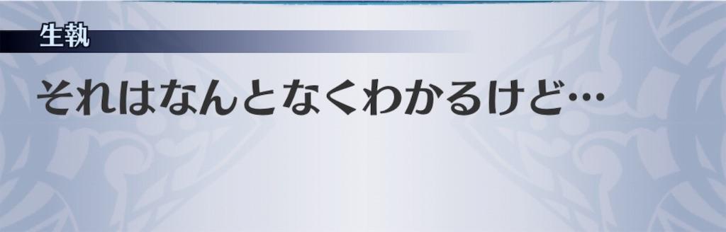 f:id:seisyuu:20190415024130j:plain