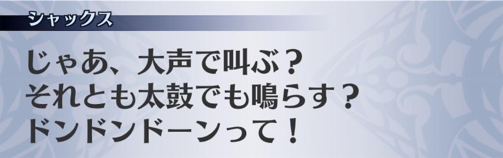 f:id:seisyuu:20190415024441j:plain