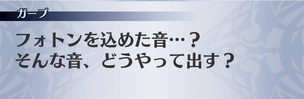 f:id:seisyuu:20190415024447j:plain