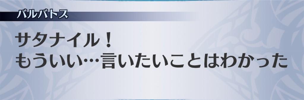 f:id:seisyuu:20190415024726j:plain