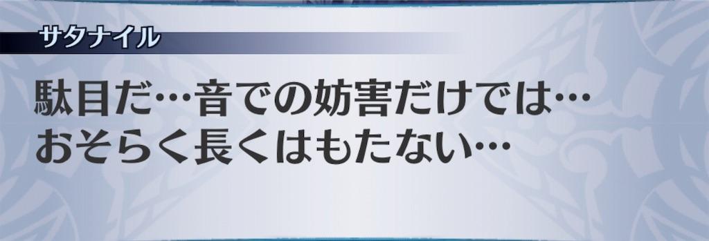 f:id:seisyuu:20190415024835j:plain