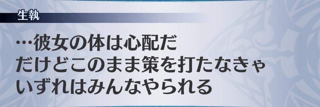 f:id:seisyuu:20190415025102j:plain