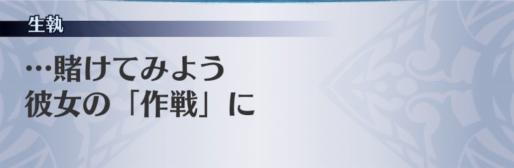 f:id:seisyuu:20190415025105j:plain