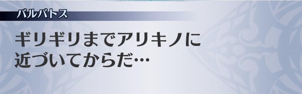 f:id:seisyuu:20190415025413j:plain