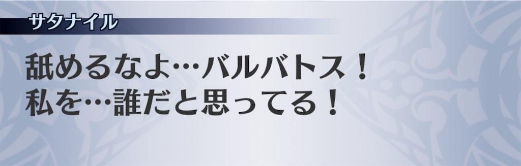 f:id:seisyuu:20190415121302j:plain