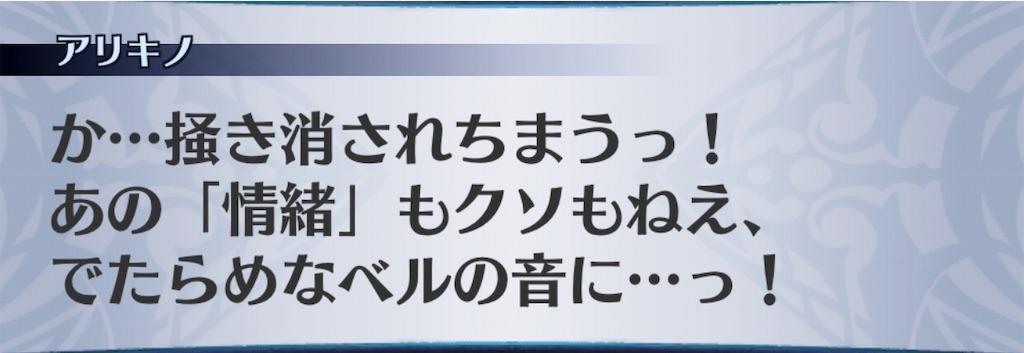 f:id:seisyuu:20190415122106j:plain