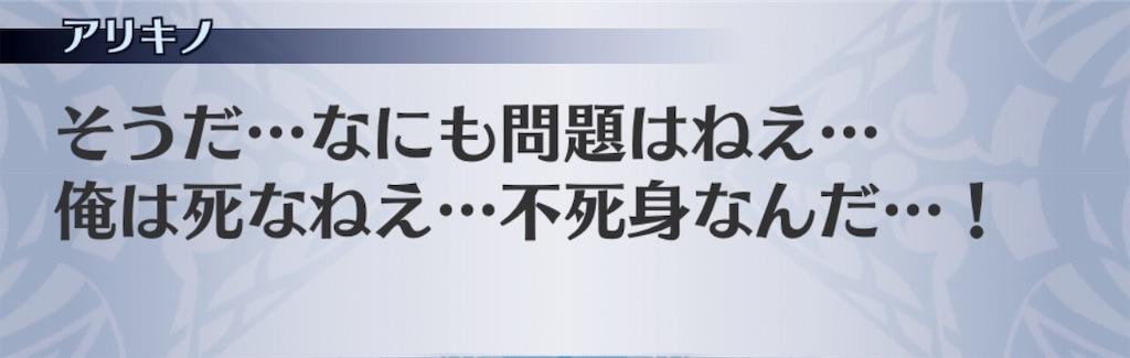 f:id:seisyuu:20190415122115j:plain
