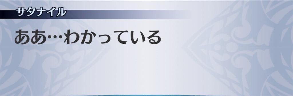 f:id:seisyuu:20190415122502j:plain