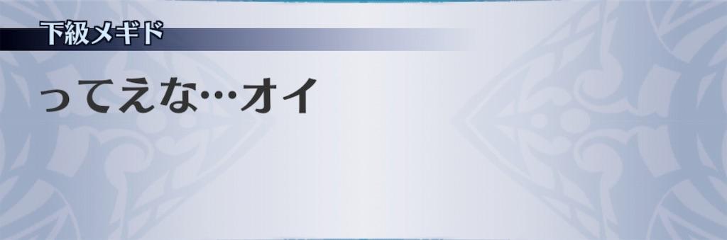 f:id:seisyuu:20190415132704j:plain