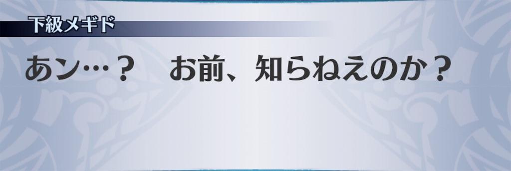 f:id:seisyuu:20190415132919j:plain