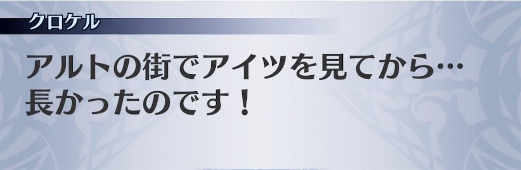 f:id:seisyuu:20190415133518j:plain
