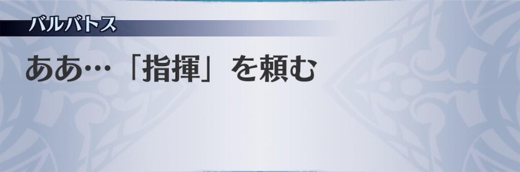 f:id:seisyuu:20190415141114j:plain