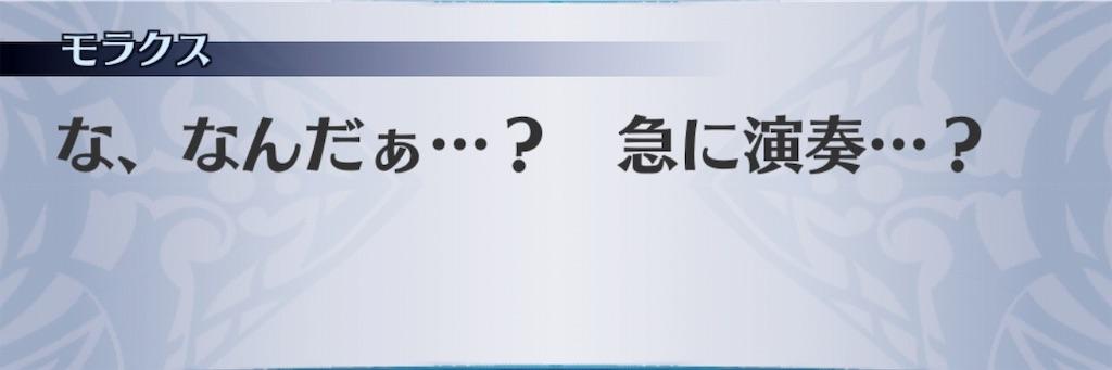 f:id:seisyuu:20190415141141j:plain