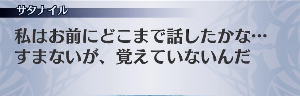 f:id:seisyuu:20190415141249j:plain