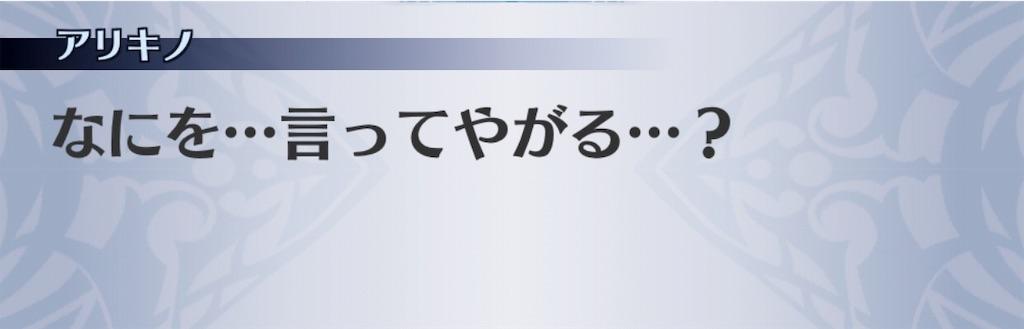 f:id:seisyuu:20190415141252j:plain