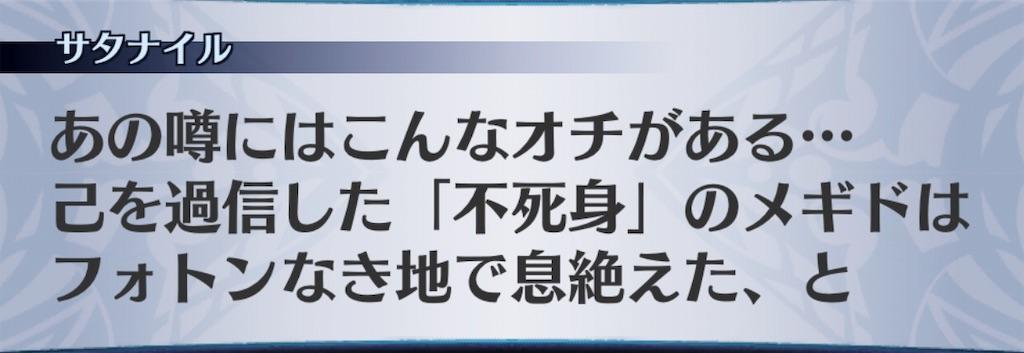 f:id:seisyuu:20190415141354j:plain