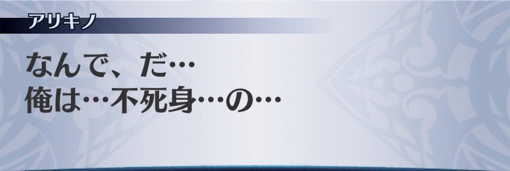 f:id:seisyuu:20190415141400j:plain