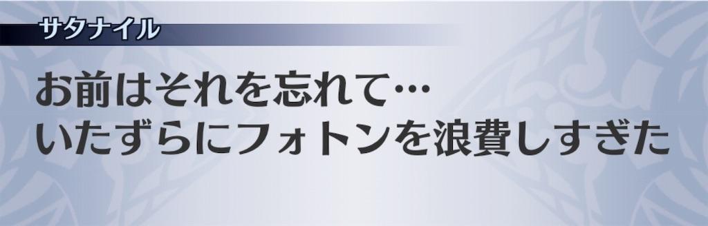 f:id:seisyuu:20190415141407j:plain