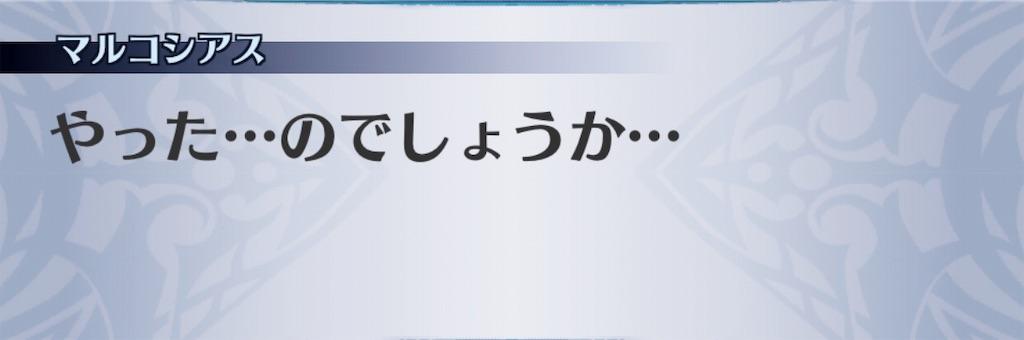 f:id:seisyuu:20190415141738j:plain
