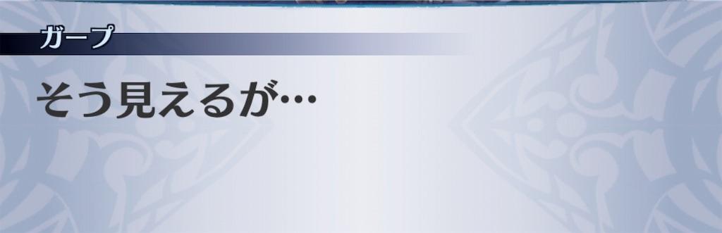 f:id:seisyuu:20190415141742j:plain