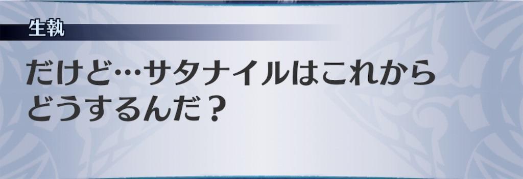 f:id:seisyuu:20190415141938j:plain