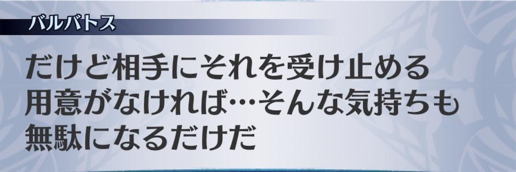 f:id:seisyuu:20190415142135j:plain
