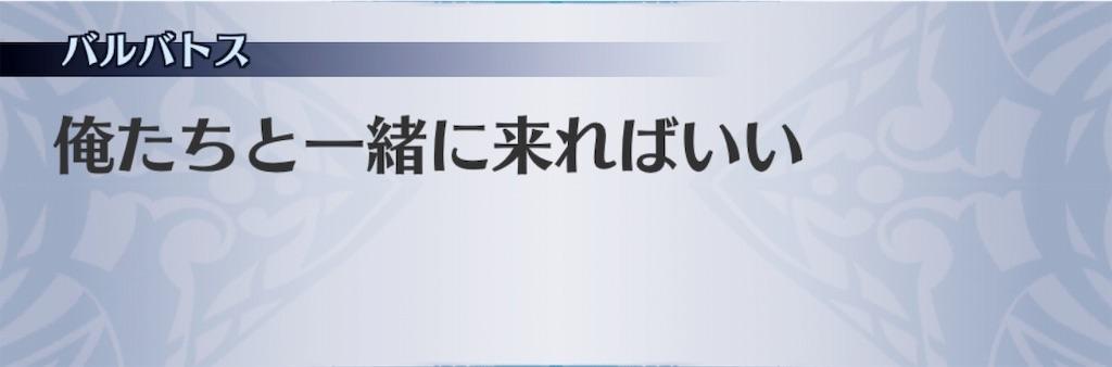 f:id:seisyuu:20190415142240j:plain