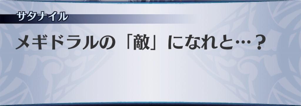 f:id:seisyuu:20190415142243j:plain