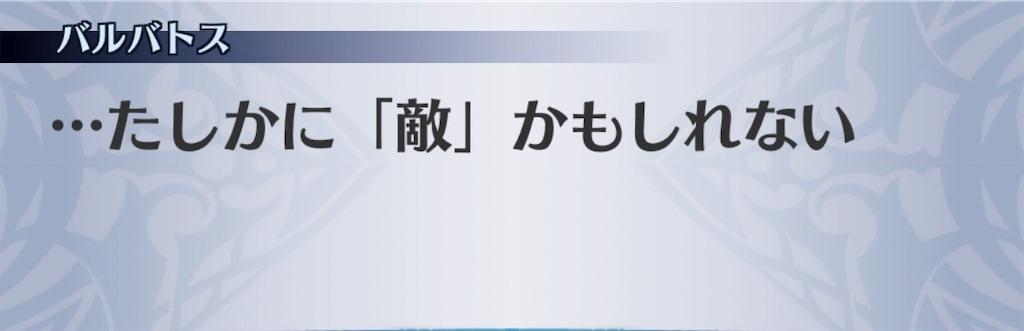 f:id:seisyuu:20190415142247j:plain
