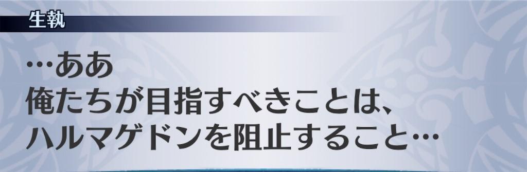 f:id:seisyuu:20190415142341j:plain