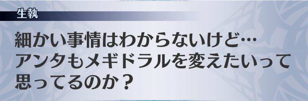 f:id:seisyuu:20190415142436j:plain