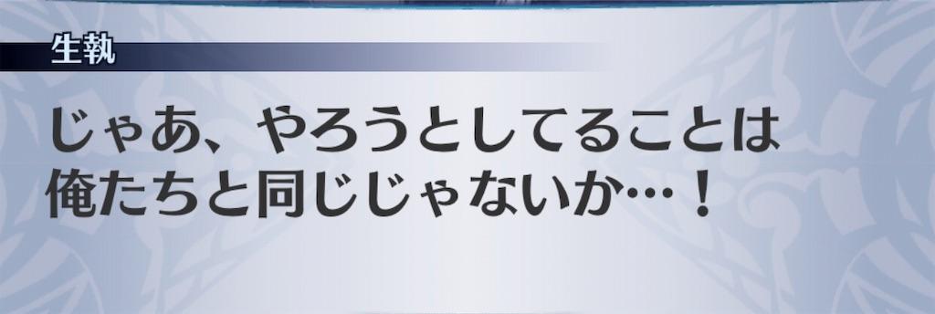 f:id:seisyuu:20190415142442j:plain