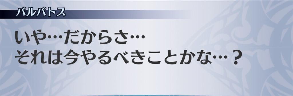 f:id:seisyuu:20190415142745j:plain