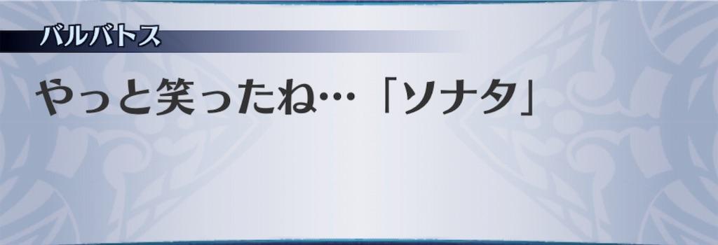 f:id:seisyuu:20190415142754j:plain