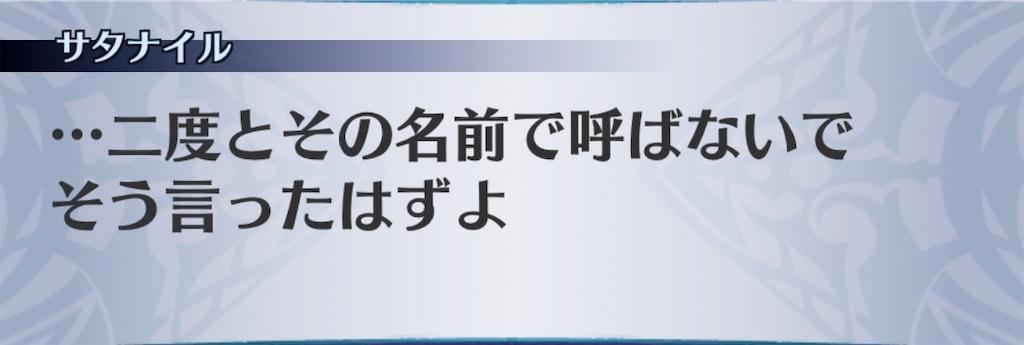 f:id:seisyuu:20190415142757j:plain