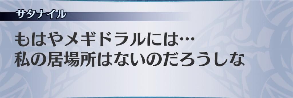 f:id:seisyuu:20190415142916j:plain