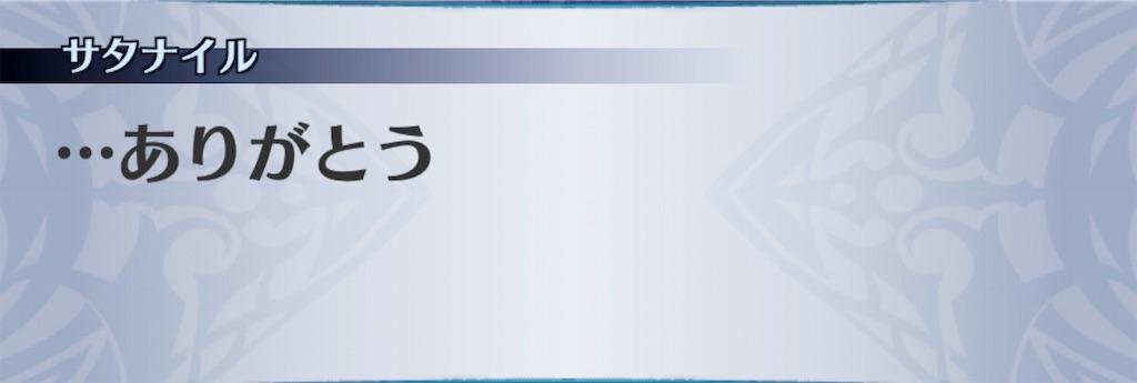 f:id:seisyuu:20190415142946j:plain