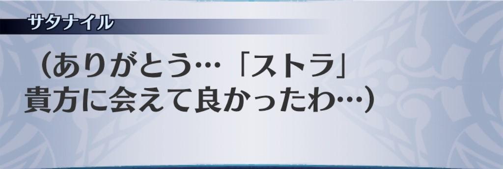 f:id:seisyuu:20190415143150j:plain