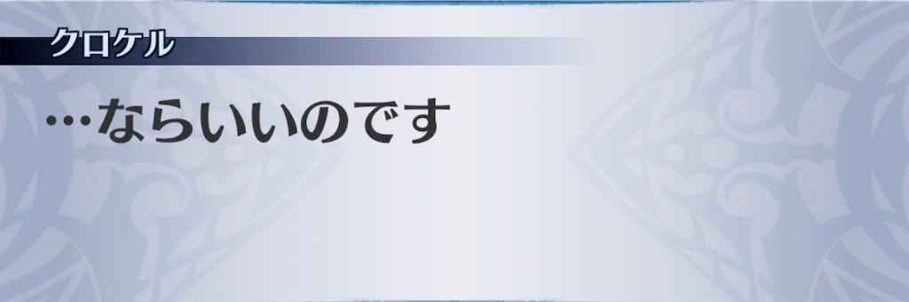 f:id:seisyuu:20190415143301j:plain