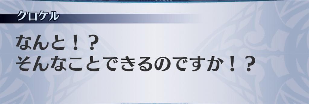 f:id:seisyuu:20190415143357j:plain