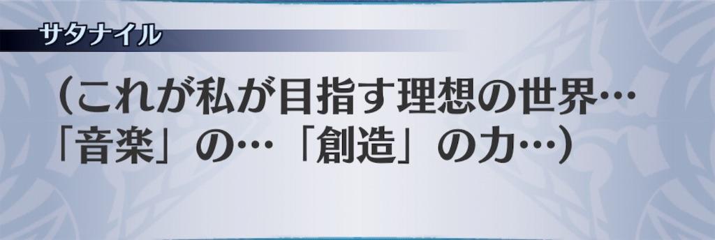f:id:seisyuu:20190415143451j:plain