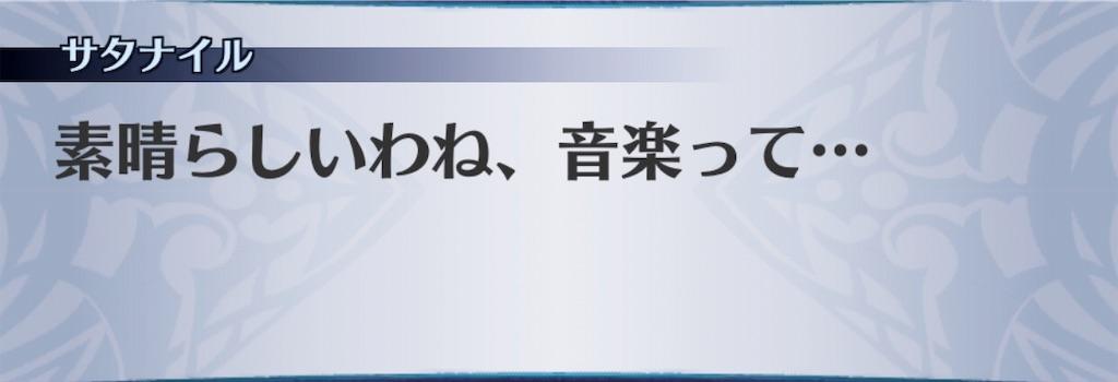 f:id:seisyuu:20190415143553j:plain
