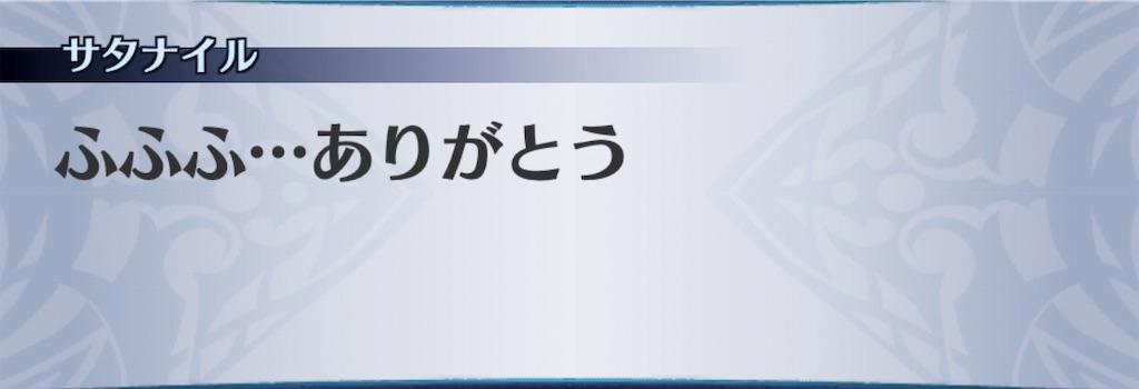 f:id:seisyuu:20190415143830j:plain