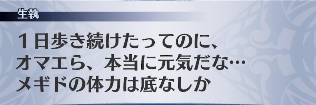 f:id:seisyuu:20190416152546j:plain